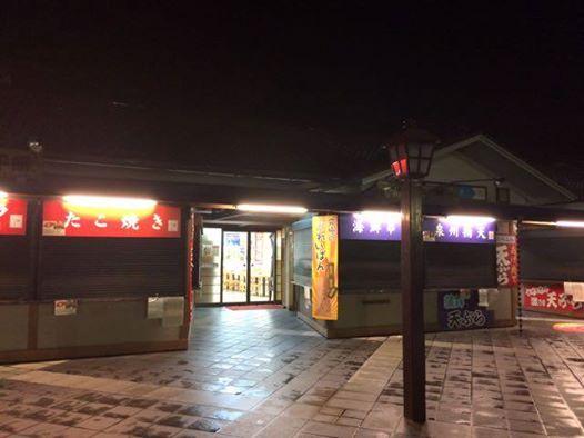 昨夜は久しぶりに奈良までドライブしました。